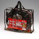 Meltec [大自工業]ブースターケーブル 380A 【3...