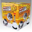 Meltec [大自工業] 手動式 オイルチェンジャー 6L OC-060[OC060]