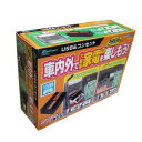 【送料無料】 Meltec [大自工業]USB&コンセント500Wインバーター [HPU-500]HPU500