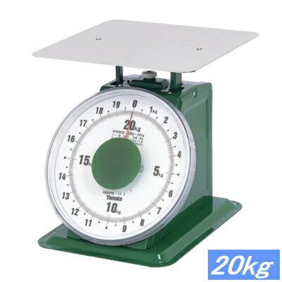 大和製衡 ■大型 上皿はかり 【20kg】 SDX-20...:lamd:10019794