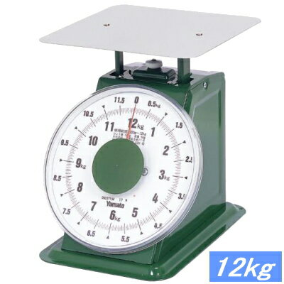 大和製衡 ■普及型 上皿はかり 【12kg】 SDX-12...:lamd:10019793