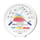EMPEX[エンペックス] 健康管理温湿度計 TM-2584 【季節性インフルエンザ 感染防止目安】