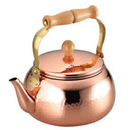 【お取り寄せ】食楽工房 銅製調理器 2.4L ケトル CNE307