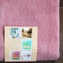 折畳 カーペット ピオラ・江戸間 【6畳】261×352cm