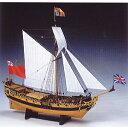 【お取寄せ】【送料無料】 ウッディジョー 木製帆船模型 1/64 チャールズヨット