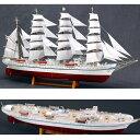 【お取寄せ】【送料無料】 ウッディジョー 木製帆船模型 1/160 日本丸[帆付き・帆走]【smtb