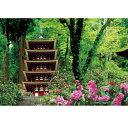 ビバリー ジグソーパズル 風景 シャクナゲ咲く室生寺 1000ピース M71-827[マイクロピース