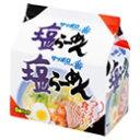 5箱まで送料500円サッポロ一番塩らーめん袋めん5個パック×6袋【ケース販売】