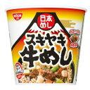 10ケースまで1個口 日清 日本めし スキヤキ牛めし×6個[ケース販売]