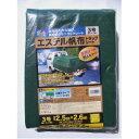 萩原工業 エステル帆布トラックシート 【3号 軽トラック】 グリーン 2.5x2.6m