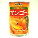 ◎2箱まで1個口◎ カンピー 缶詰 マンゴースライス 4号 425g×24個[ケース販売]