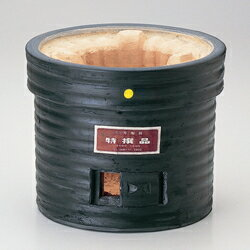 暖段コンロ 黒 SU0007 [七輪]