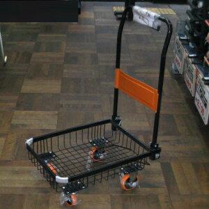 バスケット台車O&B[オレンジ&ブラック]PH0605A耐荷重60kg