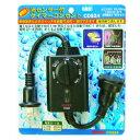 【送料無料】リーベックス 屋外用 光りセンサー付タイマーコンセント CDS24 [プログラムタイマー]