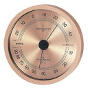 EMPEX[エンペックス] スーパーEX高品質温・湿度計 シャンパンゴールド EX-2728