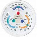 EMPEX[エンペックス] 快適モニター [温度・湿度・不快指数計] CM-6381