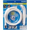 【送料無料】TOTO 低水圧用シャワーヘッド ホース付き THY731HR【ホース・アダプター付】