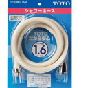 TOTO シャワーホース【TOTO 水栓金属エルボタイプ用 1.6m】 THY478ELL #NG2