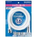 【数量限定】TOTO シャワー水栓用取替えパーツ シャワーホース THY435LLCR