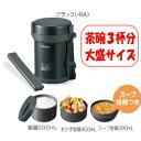 象印 保温弁当箱 ランチジャー SL-GF18-BA ブラック【ランチボックス】