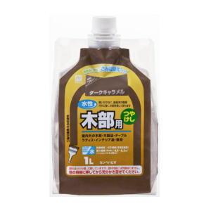 カンペハピオ水性つやけし木部用 【0.5L】 [ダークキャラメル]