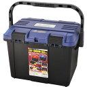 【送料無料】リングスター ドカット D-4700 ブルー/ブラック 工具箱
