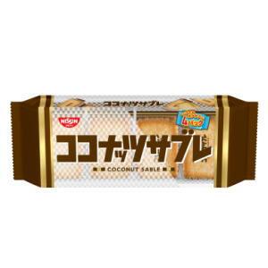 日清シスコ ココナッツサブレ 20枚入×12個[ボール販売]