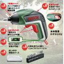 RoomClip商品情報 - 【期間限定】【送料無料】 BOSCH[ボッシュ] バッテリードライバー IXO5