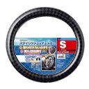 ボンフォーム 6810-01 ラゼンジ S ブラック×グレー ハンドルカバー
