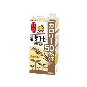 ○4ケースまで1個口○マルサン 豆乳飲料 麦芽コーヒー カロリー50%オフ 【1000ml】 紙パック×6個入[ケース販売] [豆乳]