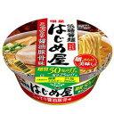 4箱まで1個口 明星 低糖質麺 はじめ屋 こってり醤油豚骨味×12個[ケース販売]
