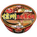 4箱まで1個口 日清麺ニッポン 信州王様辛味噌ラーメン×12個[ケース販売]