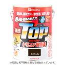 カンペハピオ 油性トップガード 【3.2L】[こげちゃ色]