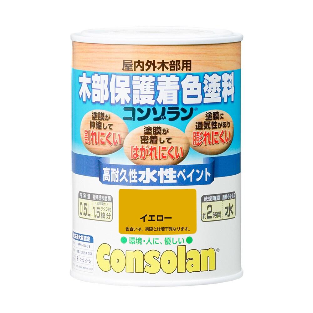日本エンバイロケミカルズ木部保護着色塗料 コンゾラン【0.5L】 [イエロー]