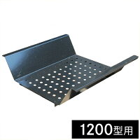 カシワ バーベキューコンロ用中板 1枚のみ 1200型用の画像