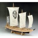 ウッディジョー 木製帆船模型 1/24 八丁櫓 レーザーカット加工