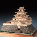 ウッディジョー 木製建築模型 1/150 鶴ヶ城 レーザーカット加工