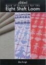 アシュフォード・8枚そうこうの本【卓上 手織り 織機 紡ぎ 染め 染色 羊毛 フェルト ニードル 糸 綿 ウール】