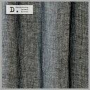 ☆☆☆☆☆DDintex(ディーディーインテックス)LaceCurtain【レースカーテン】Nuvola(ヌーヴォラ) 色:BK 100×176 【interiorカーテン】