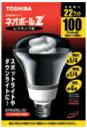 東芝 EFR25EL/22 電球色 単品ネオボールZ レフランプ形 100Wタイプ[EFR25EL22]