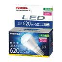 東芝 E-CORE[イー・コア]LED電球 ミニクリプトン形5.6W 断熱材施工器具対応 昼白色相当LDA6N-H-E17/S [LDA6NHE17S]単品
