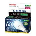 東芝 LDA7N-G-E17/S/60W LED電球 口金E17 昼白色 小形電球60W形相当  単品ミニクリプトン形 断熱材施工器具対応 広配光タイプ[LDA7NGE17S60W]