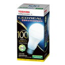 東芝 LDA11N-G/100W LEDREAL LED電球 全方向タイプ配光角240度100W形相当 昼白色 E26口金[LDA11NG100W]