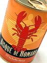 ビスクドオマール フランス産 缶 400g 1,000円 美味しい 豪華 スープ オマール ポタージュ オシャレ かわいい