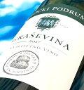 白ワイン グラシェヴィーナ・クラシック・1リットルGrasevina Classic 1L イロチュキ・ポドゥルミ Ilocki Podrumi クロアチア/ドナウ クヴァリテートノ ヴィノ 自然派 オーガニック ビオ グラシェヴィーナ デイリー 旨安