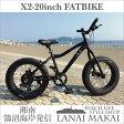 "【BLUEPOINT】""X2-FATBIKE-BLACK""湘南鵠沼海岸発信 20インチファットバイク《BLUEPOINT-X2-BLACK》COLOR:マットブラック×ブラックリムファットバイク ミニベロ BMX 極太"