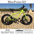 "【BLUEPOINT】""X2-FATBIKE-GREEN""湘南鵠沼海岸発信 20インチファットバイク《BLUEPOINT-X2-GREEN》COLOR:グリーン×ブラックリムファットバイク ミニベロ BMX 極太05P07Feb16"