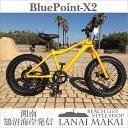 【2015年NEWモデル!】アルミ製20インチファットバイクミニベロ!!
