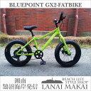 """【BLUEPOINT】""""GX2-FATBIKE-GREEN""""湘南鵠沼海岸発信 20インチファットバイクCOLOR:グリーン×ブラックリム自転車 ファットバイク ..."""