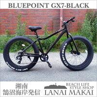 "【DAINICHI】""BLUEPOINT-GX7-Black""湘南鵠沼海岸発信""ファットバイク 26インチ《DAINICH BLUEPOINT-GX7-Black》COLOR:ブラック×ブラックリム自転車 ファットバイク マウンテンバイク 極太 アルミ 変速付の画像"
